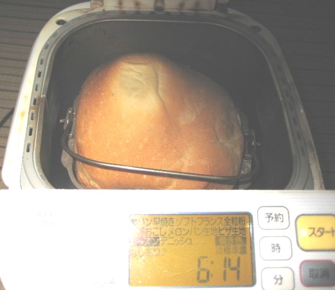 食パン焼けました。の画像