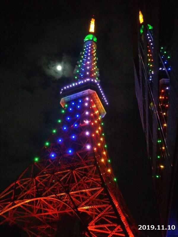 東京タワーの新ライトアップ 上弦の月とコラボの画像