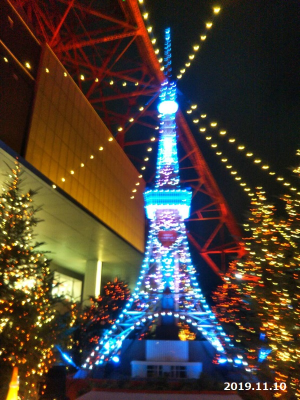 キャンドルタワーがブルーに変化した画像