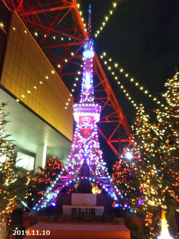 キャンドルタワーがピンクに変化した画像