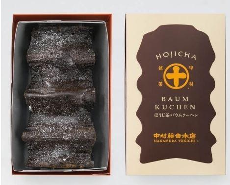 中村藤吉本店オンラインショップより引用のほうじ茶バームクーヘン画像