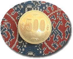 500円玉画像