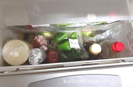 新鮮野菜スタンドを野菜室にセットした画像