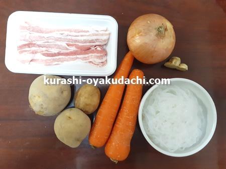 リユウジさんの肉じゃが無水レシピ 作り方とポイント 材料画像