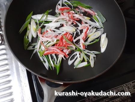 リュウジさんの天津飯の作り方
