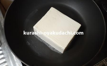 リュウジさんの豆腐チャーハンの作り方