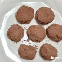 リュウジさんの手作りチョコ 板チョコ×クリームチーズで作ったら旨っ!