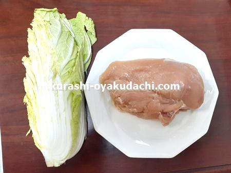 リュウジさんの鶏むね肉白菜蒸しの材料画像
