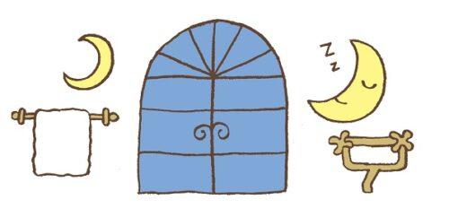 睡眠イメージイラスト