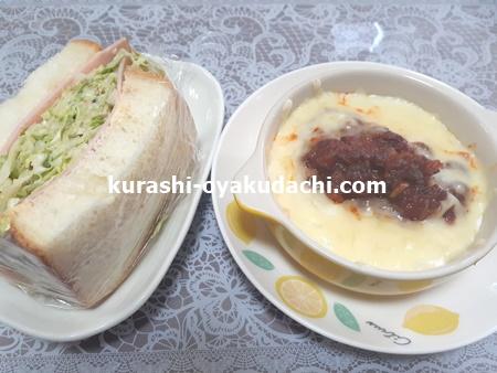 オーロラサンドイッチ&ドリア画像