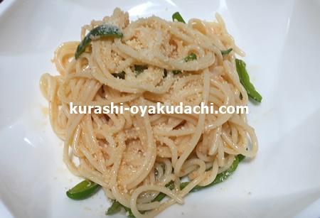 島本の明太マヨネーズでスパゲティつくる