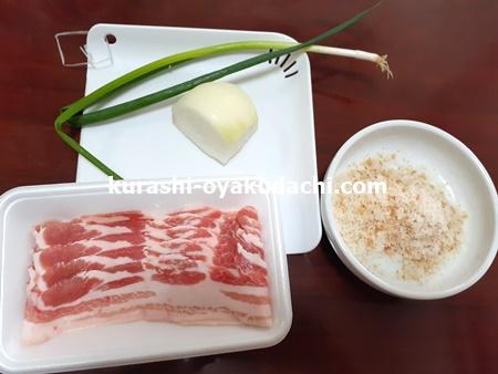 揚げないカツ丼の材料画像